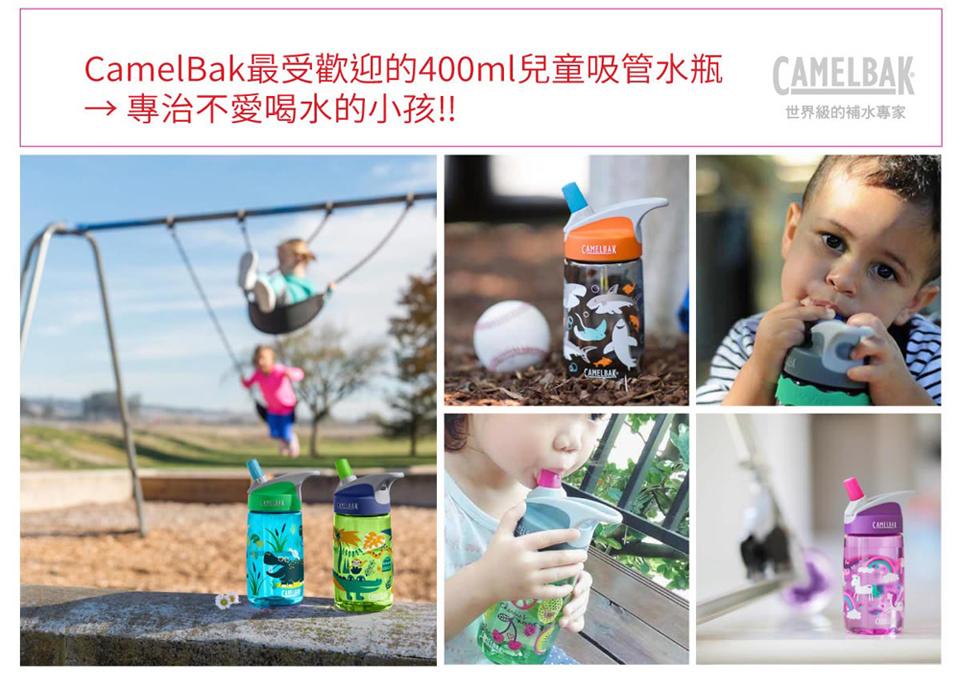 兒童喝水杯3