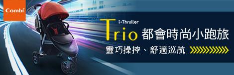 combi-Trio-banner-small