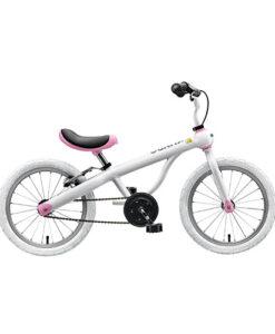kundo-smarttrail16-v-wh-pink01