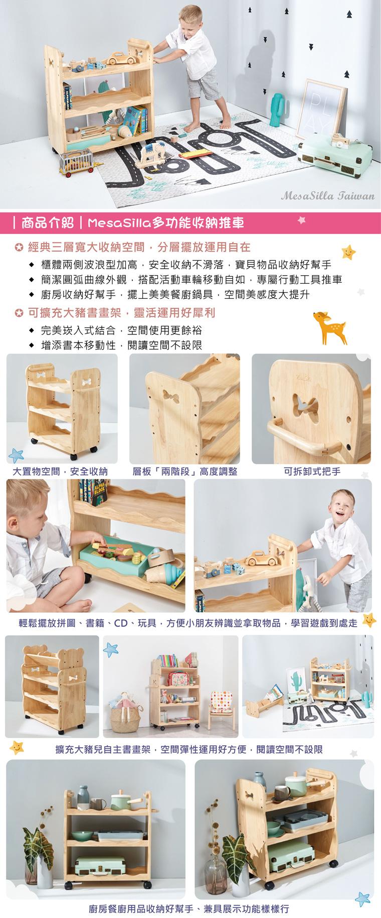 mesasilla--Multi-functional-storage-cart-info01