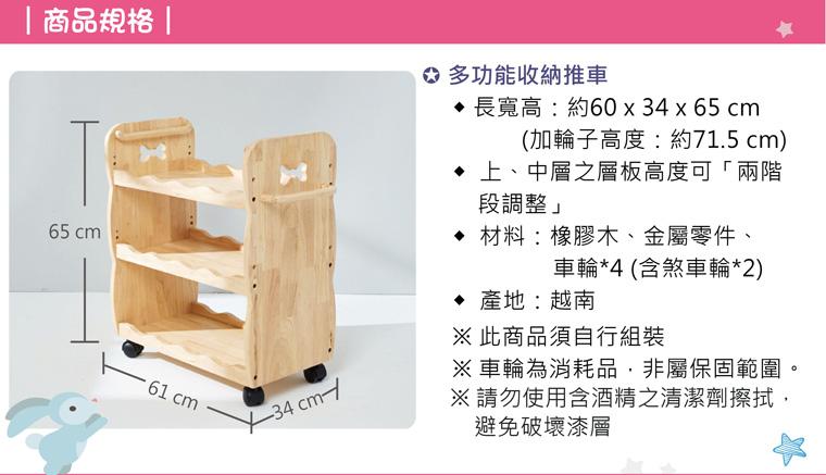 mesasilla--Multi-functional-storage-cart-info02