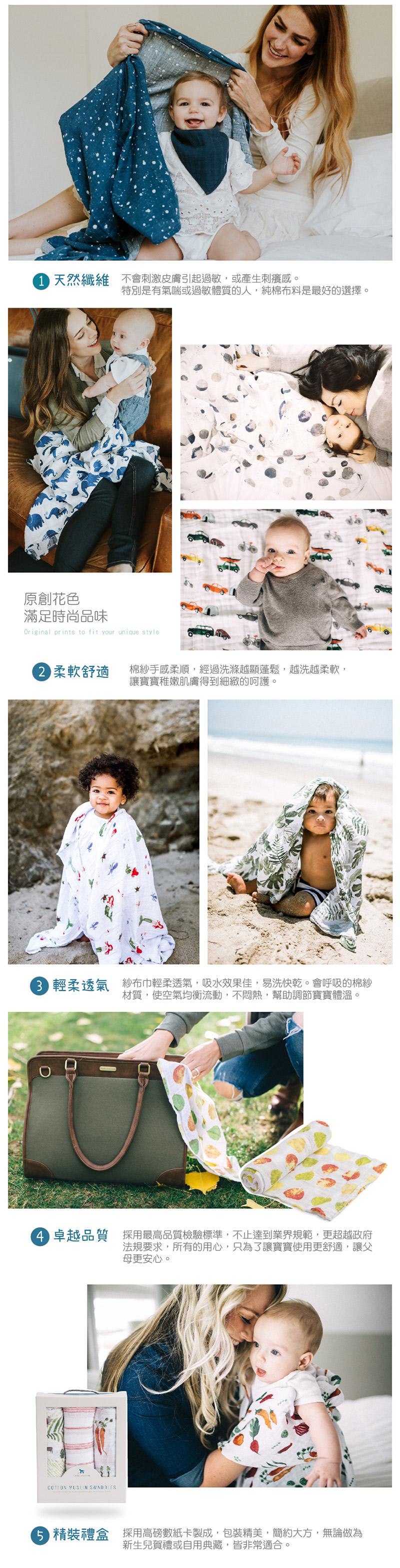LittleUnicorn 純棉紗布巾info