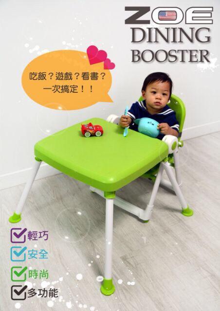zoe1桌+1椅