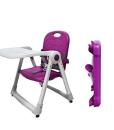 zoe 一桌+一椅-紫