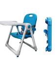 zoe 一桌+一椅-藍