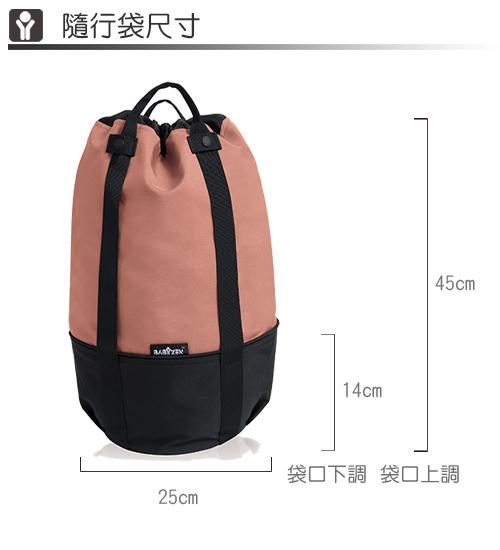 YOYO+bag-6