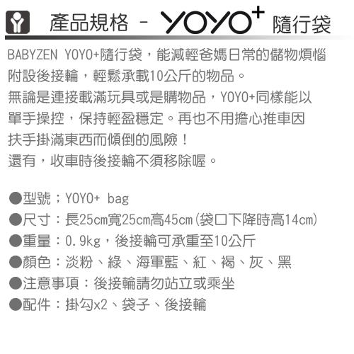 YOYO+bag-7