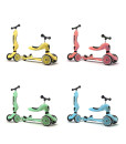 scoot-and-ride新色new1