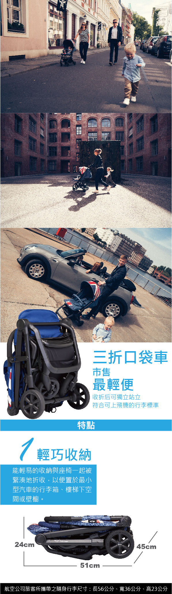 easywalker-mini-buggy-xs-info01