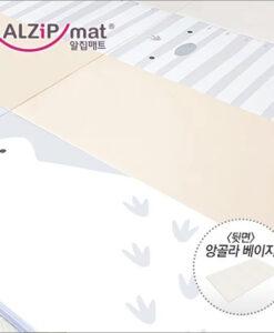 alzipmat-zoo-mat-zebra