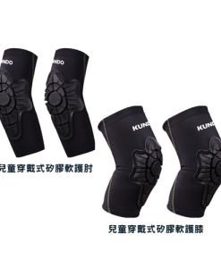 kundo-elbow-knee-pad