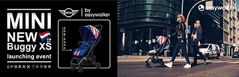 easywalker-mini-xs-banner1