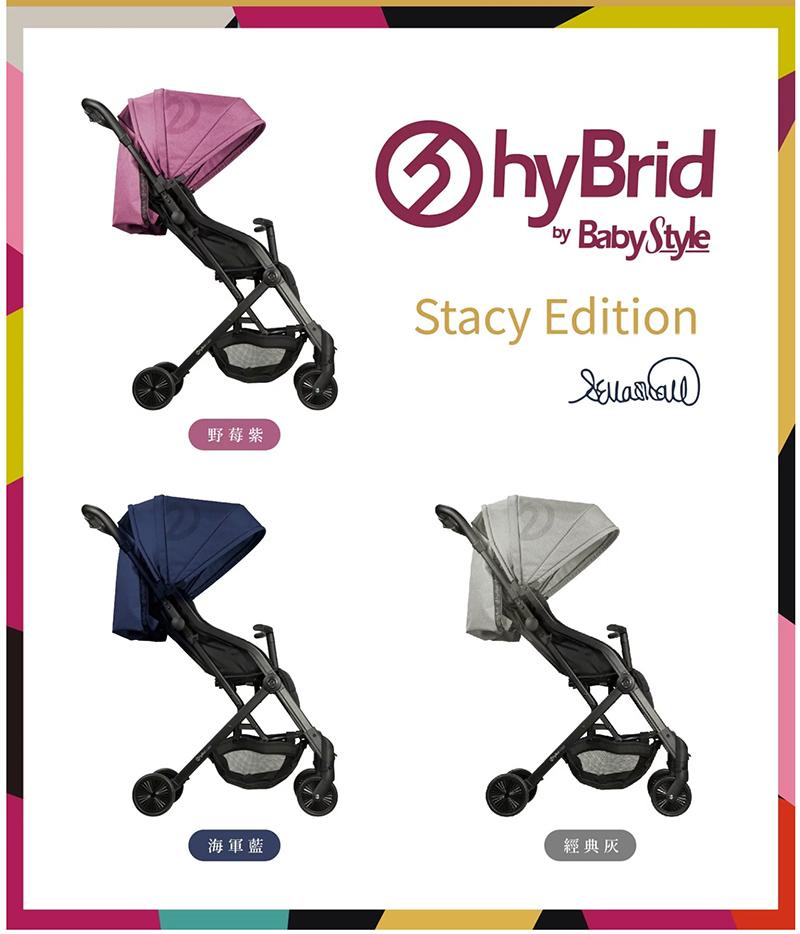 hybrid-cabi-s-info03
