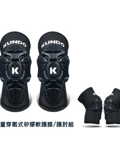 kundo-elbow-knee-20pad-hf