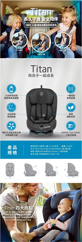maxi-cosi-titan-bl-20-info01