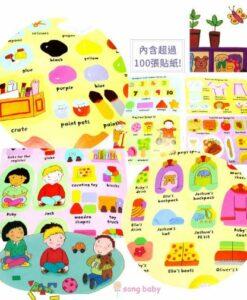 Starting School Sticker Book 穿衣服貼紙書:學校生活06