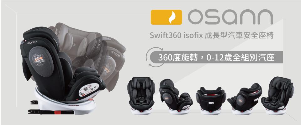 Osann_banner-960x400