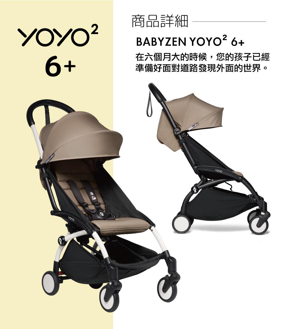 YOYO²_6+_04