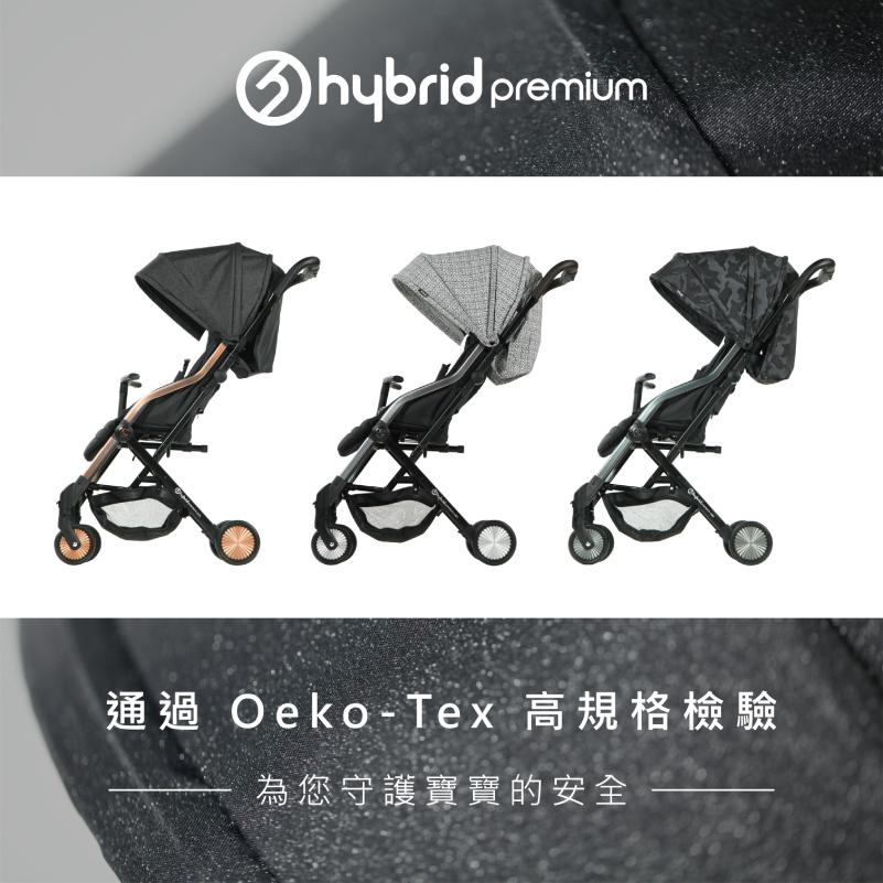 hybrid premium cabi premium-info06