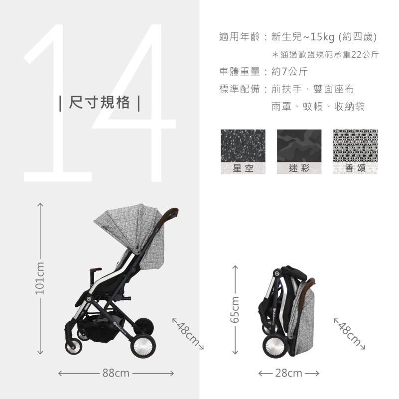 hybrid premium cabi premium-info14
