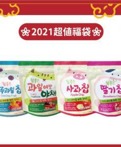 新春福袋-2