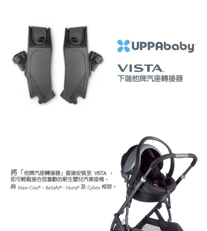 UPPAbaby-t2