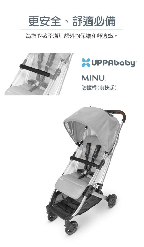 UPPAbaby-M2