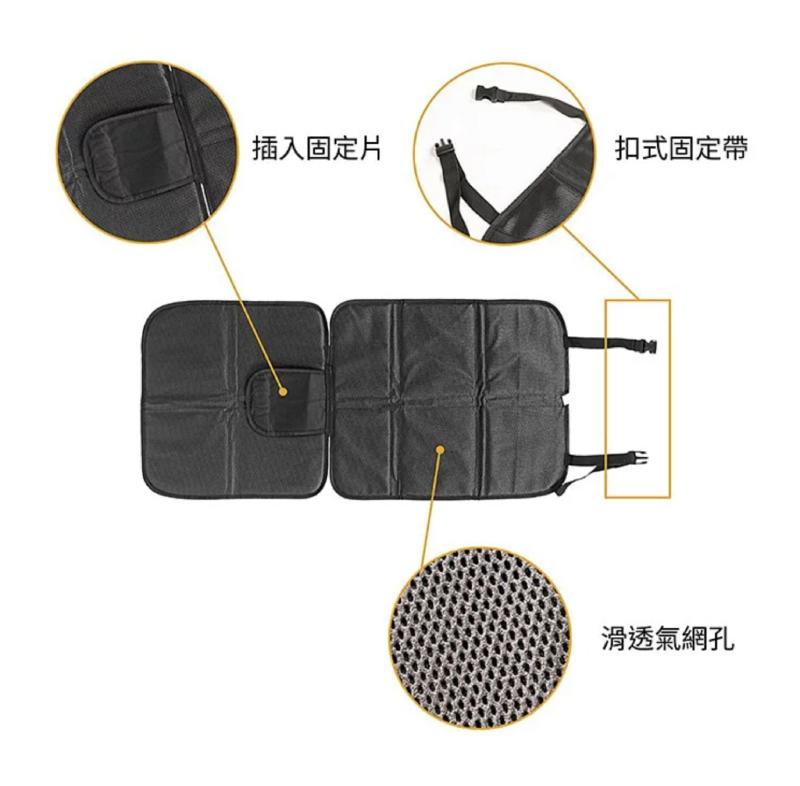 maxi-cosi-protect-info01