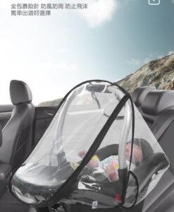 EVA透明雨罩主3